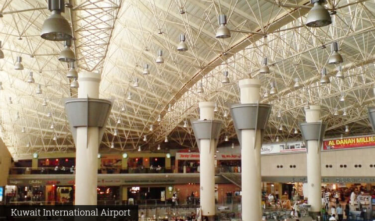 Kuwait International Airport Surveillance Solution - Infinova