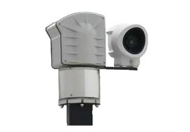 Superior Thermal Security Cameras VP190-B-PA2 – Infinova