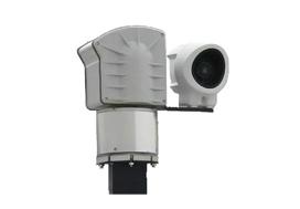 Superior Thermal Security Cameras VP190-C-PA – Infinova